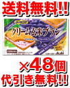 • Rakuten thanks for the great festival P up to 20 times! ~ 12 / 4 To 3:59 • balance up cream Brown rice bran Blueberry