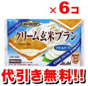 • Rakuten Eagles victory congratulations! ▼ ▼ points up to 82 times champions sale! • Balance up cream Brown rice bran [cream cheese flavor: fs3gm