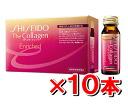 Shiseido-コラーゲンエンリッチドド link N 50 ml
