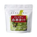 200 g of phi ten mulberry Sei Yo stew economical powdered green tea flavor fs3gm