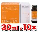 レニエー EX (LANIE-EX) 30 ml *10)