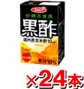 L B sugar nonuse black vinegar ()fs3gm with 125 ml of paper pack x 24)