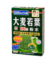 Mountain made this herbal medicine barley leaves powder 100% 85 g mountain made this herbal medicine / barley leaves powder / mountain made this herbal medicine barley leaves powder fs3gm
