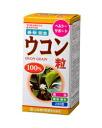 280 Yamamoto Chinese medicine Termeric grains
