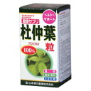 100% of Yamamoto Chinese medicine medicine manufacture Eucommia Bark leaf grains 280