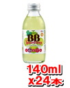 • P5 times in easy entry! Up to 14 times! 10 / 30 Up to 23:59 ▼ Chocola BB sparkling white grape flavor, Eisai and