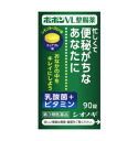 90 tablets of シオノギポポン VL medicine for intestinal disorders upup7