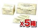 Sun Health Agaricus K undiluted ABCL 30 bag (Agaricus blazei murill mushroom mycelium extract extract) upup7