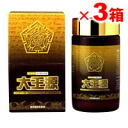 • P5 times in easy entry! Up to 14 times! 10 / 30 Up to 23:59 • 250 grain hosen Temple turtle power great source
