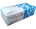 Feh Chinese quince 80 45 case (FK23 strain intestinal bacteria) fs3gm