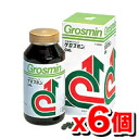 • P5 times in easy entry! Up to 14 times! 10 / 30 Up to 23:59 • グロスミン 2000 grain with added bonus * health foods Chlorella