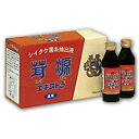 """Mushroom source extra ""(※ now presents 仙遊丹 70cp a shiitake spawn culture nutrient medium extract without exception;!)"""