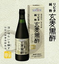 Livita リビタ pure unmilled wheat black vinegar 500mLfs3gm