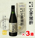 Livita リビタ pure unmilled wheat black vinegar 500mL fs3gm