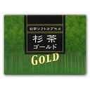Cedar tea gold software capsule (*10 four drops case)