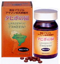 180 garden concentration extract grains of タヒボ