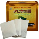 Taribo garden tea bags (4 g × 32 inclusions) native to South America Amazon tree fs3gm