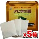 Taribo garden tea bags (4 g × 32 capsule ) South American Amazon native trees upup7
