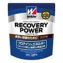 Morinaga confectionery Weider リカバリーパワープロテイン cocoa taste 1.02 kg [28MM12300] Weider Weider / muscle upup7