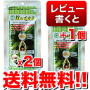 1 bag giveaway [♪] power of nutrition supplementary food bamboo 30 g (250 mg x 120 tablets) × 2 pieces set [bamboo / black garlic, seaweed powder formulations] upup7