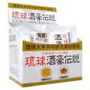▼ points up to 20 times! Shopping Marathon! 4 / 8 up to 23:59 ▼ Ryukyu drinker legend 1.5 g x 10pk into Ryukyu drinker legend / drinker legend / Ryukyu drinker legend and turmeric turmeric supplements supplements / hangover prevention upup7
