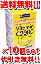 • P5 times in easy entry! Up to 14 times! 10 / 30 Up to 23:59 • vitamin C tablets 2000 'クニキチ' 180 tablets 10 pieces set