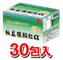 Α-30 plate Indigo root granules sachet ( hurray rannkonn sweet and hot Alpha 30 ) supplements and supplements upup7