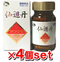 • P5 times in easy entry! Up to 14 times! 10 / 30 Up to 23:59 • water soluble Chitosan mind ACE Sen Yu Dan 70 capsules