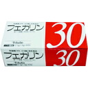Nichinichi pharmaceutical fearin 30 [packaging 1.5 g x 45 pieces] (in the FK23 strains bowel bacteria) [now try out ナチュリズム! with a bonus! ] upup7