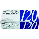 Nichinichi pharmaceutical fearin 120 [packaging 1.5 g x 45 pieces] (in the FK23 strains bowel bacteria) [now try out ナチュリズム! with a bonus! ] upup7