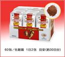 Wakunaga Pharmaceutical リバシールド 60