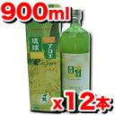 900 ml of Ryukyu aloe fs3gm
