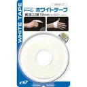 Two DOME white tape 19mm *13.7m fs3gm