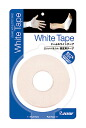 DOME white tape 25mm X 13.7mfs3gm