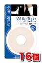 16 DOME white tape 38mm *13.7m