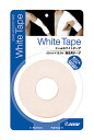 DOME white tape 50 mm x 13.7 m
