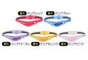 Phiten RAKUWA breath S cross-type titanium bracelet upup7