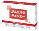 유 기계 르 암 위험 검사기 (재택 혈액 검사 장비) upup7