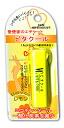 1.5 g of ビタクールレモン upup7