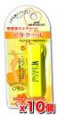 1.5 g of ビタクールレモン fs3gm