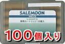 비타민 들 전자 담배 「 SALEMOON NEO 」 セーラ 문 라이트 NEO 전용 카트리지 100 개입 fs3gm