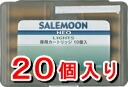 비타민 들 전자 담배 「 SALEMOON NEO 」 セーラ 문 라이트 NEO 전용 카트리지 20 개입 fs3gm