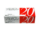 • Rakuten thanks for the great festival P up to 20 times! ~ 12 / 4 To 3:59 ▼ fearin 20 45 sachet (FK23 strains bowel in bacteria)