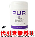60 lutein & Bill Berry case (no.06)