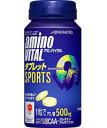 • P5 times in easy entry! Up to 14 times! 10 / 30 Up to 23:59 ▼ amino vital Tablet SPORTS 120 grain amino / Tablet /BCAA