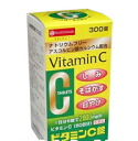 "Neo Vita C tablets ""Kunihiro"" sodium-free fs3gm"