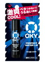 OXY oxy パーフェクトウォーター lip 4.5 gfs 3 gm