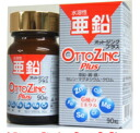 It is upup7 [zinc] water-soluble zinc オットジンクプラス (90)