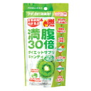 Full stomach 30 times diet supplement candy kiwi taste 12 drops