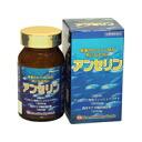 240 Minami Hel sea foods Ann serine upup7